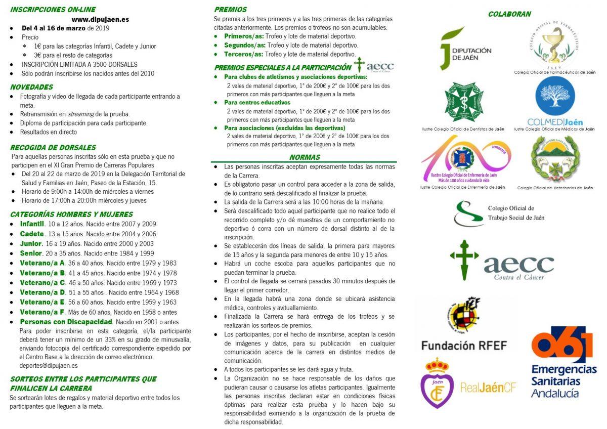 Folleto Carrera Salud Interior
